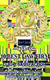 best law firm logo